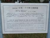 九州(3)  : 長崎之旅:0209.JPG