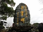 九州(2) : 佐世堡海軍墓地:0148.JPG
