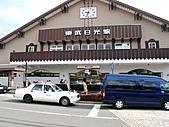 2010關東(4)日光東照宮:0660.JPG