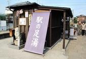 日本櫻花(11) 京都平野神社與嵐山:0712.jpg 京福電鉄嵐山駅