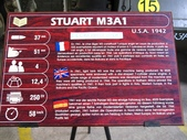法國(10)索繆爾戰車博物館( Musee des Blindes ):0841.JPG ( Musee des Blindes )
