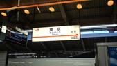 秋之旅(六) 東海秋豔:0512.jpg 東京駅 14 番線