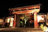 秋之戀(14) 京都秋夜:0859.jpg 坂本地区西教寺