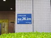 春日鐵道(5) 雲且留住:0660.JPG 茗荷谷駅