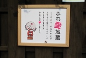 日本櫻花(11) 京都平野神社與嵐山:0715.jpg 京福電鉄嵐山駅