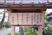 日本櫻花(14) 哲學之道與蹴上鐵道:0844.jpg 北白川追分町