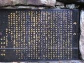 九州(2) : 佐世堡海軍墓地:0149.JPG
