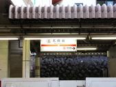 春日鐵道(5) 雲且留住:0657.JPG 茗荷谷駅