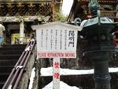 2010關東(4)日光東照宮:0705.JPG