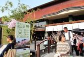 日本櫻花(11) 京都平野神社與嵐山:0716.jpg 京福電鉄嵐山駅