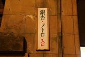 秋之戀(二) 柔情都市:0025.jpg 東京大学