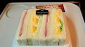 秋之旅(六) 東海秋豔:0514.jpg サンドイッチ