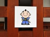 2010日本關西(1)兵庫三城:姬路、明石、神戶:0064.jpg 姬( 姫 ) 路城