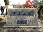 2010日本關西(5)嵐山與桃山:0474.jpg 京都 嵐山