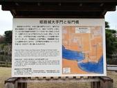 2010日本關西(1)兵庫三城:姬路、明石、神戶:0069.jpg 姬( 姫 ) 路城