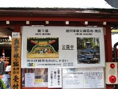 2010關東(4)日光東照宮:0711.JPG