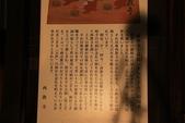 秋之戀(14) 京都秋夜:0860.jpg 坂本地区西教寺