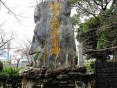 九州(2) : 佐世堡海軍墓地:0150.JPG