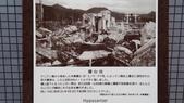 秋之戀(12) 廣島原爆公園:1320.jpg 広島原爆 爆心地