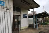 花見(2) 燃燒一瞬間:0126.JPG 平成筑豊鉄道