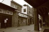 台北萬華  剝皮寮老街:0014.jpg