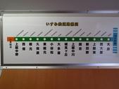 春日鐵道(7) 小村之戀:0893.JPG いすみ鉄道