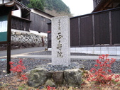 秋葉鐵道(七) 心的方向:0648.JPG 正寿院