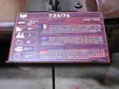 法國(10)索繆爾戰車博物館( Musee des Blindes ):0846.JPG ( Musee des Blindes )