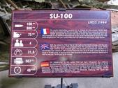 法國(10)索繆爾戰車博物館( Musee des Blindes ):0848.JPG ( Musee des Blindes )