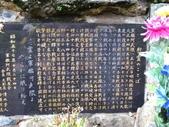 九州(2) : 佐世堡海軍墓地:0151.JPG