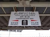 九州(5) : 回到彌生時代:0536.JPG