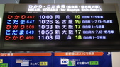 秋之旅(八) 古都夜豔:0628.jpg 東京駅