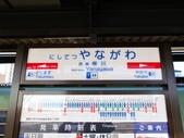 秋葉鐵道(九) 幾度夕陽紅:0973.JPG 西鉄柳川駅