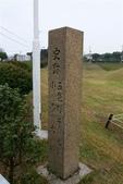 2010日本關西(1)兵庫三城:姬路、明石、神戶:0130.jpg 五色塚古墳