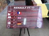 法國(10)索繆爾戰車博物館( Musee des Blindes ):0658.JPG ( France Musee des Blindes )