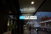 2010日本關西(1)兵庫三城:姬路、明石、神戶:0138.jpg     神戶 Kobe