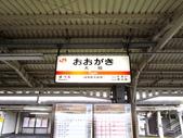 春日鐵道(4) 藍天白雲新幹線:0232.JPG  大垣駅
