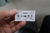 花見(1) 一廂情願:0022.JPG  能古島渡船