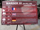 法國(10)索繆爾戰車博物館( Musee des Blindes ):0777.JPG ( Musee des Blindes )