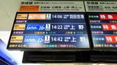 秋之旅(二) 東京秋豔:0010.jpg 成田空港第2ビル駅