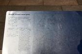 英國(12)軍武之旅(7):帝國戰爭博物館 III , 倫敦本館:1332.jpg