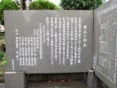 九州(2) : 佐世堡海軍墓地:0153.JPG