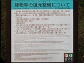 九州(5) : 回到彌生時代:0542.JPG
