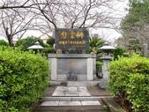九州(2) : 佐世堡海軍墓地:0154.JPG