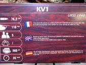 法國(10)索繆爾戰車博物館( Musee des Blindes ):0851.JPG ( Musee des Blindes )