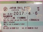 春日鐵道(2) 淡路島.流金歲月:0631.jpg 新大阪駅