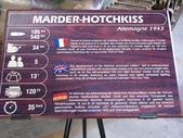 法國(10)索繆爾戰車博物館( Musee des Blindes ):0779.JPG ( Musee des Blindes )