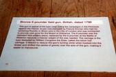 英國(10)軍武之旅(5):皇家砲兵博物館:1119.jpg