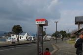 花見(1) 一廂情願:0024.JPG  能古島
