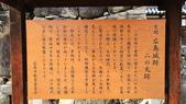 秋之戀(13) 廣島城與福山城:1419.jpg 広島城